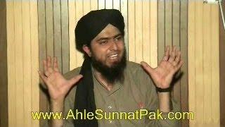 HAQ Chaar YAAR kaon se 4-Hastiyan hain ? Who are HAQ 4-YAR in ISLAM ? (Engineer Muhammad Ali Mirza)