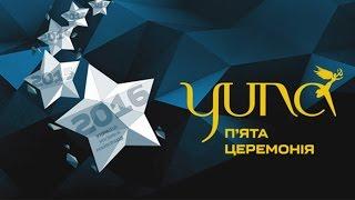 YUNA - 2016: Пятая юбилейная церемония награждения. Полная версия