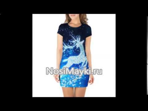 Модные стильные длинный вечерние платья в интернет-магазине Modno-vip.ru
