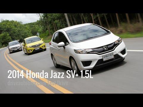 """ทดลองขับ Honda Jazz 2014 รุ่น SV+...""""ดีไซน์ล้ำ - ตอกย้ำผู้นำตลาดแฮทแบ็ค"""""""