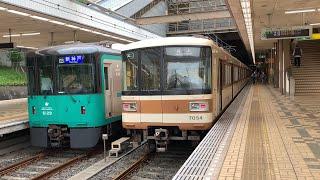 後方展望 神戸市営地下鉄 西神・山手線、北神急行電鉄 西神中央 → 谷上  2020.05,31