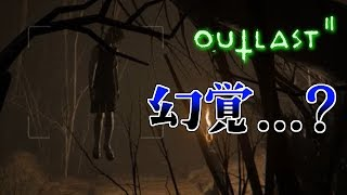 とんでもない幻覚を見てしまった...?Outlast2 - アウトラスト2 実況プレイ Part4