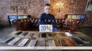 Полнейший ОБЗОР!!! Лучший смартфон на 2016 — сравнение