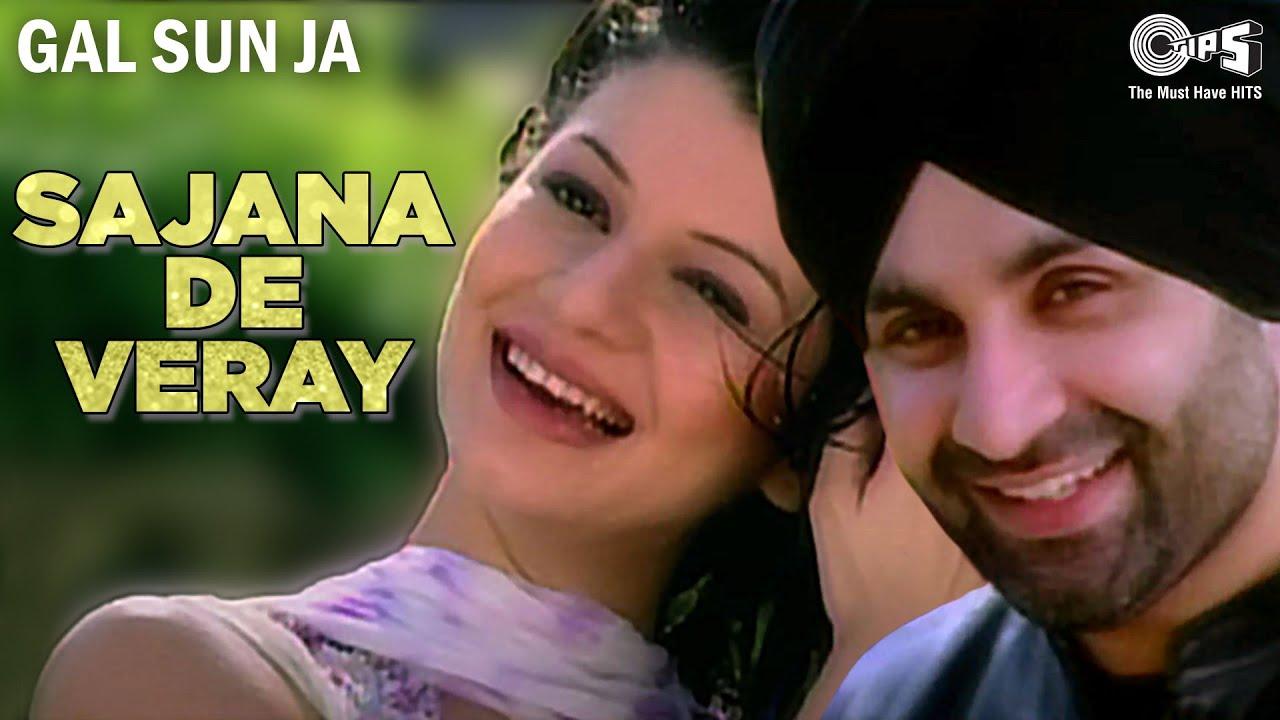 SAJANA DE VERAY | Sukshinder Shinda | Gal Sun Ja | Punjabi Romantic Songs | Punjabi Hits