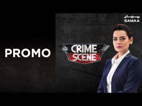 Kitchen Mein Kam Kartey Howey Bahu Aag Se Jhulas Gai | Crime Scene | Promo