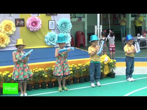 วงเมโลเดี้ยน อ.3 เพลงชาติไทย