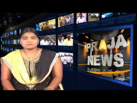 Praja Cable TV// News Bulletin // February 20th// 2018
