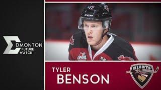 Tyler Benson | Season Highlights | 2017/18