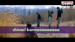 Chirutha Movie Song with Lyrics - Kaneeti Vana (Aditya Music) - Ram charan,Neha sharma