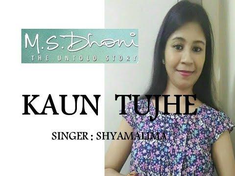 Kaun Tujhe/ Film: M.S.Dhoni/ Shyamalima Gogoi