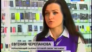 Сюжет Мегафон Всё Включено