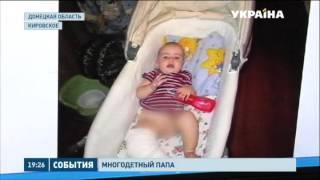 Штаб Рината Ахметова помогает многодетному отцу-одиночке