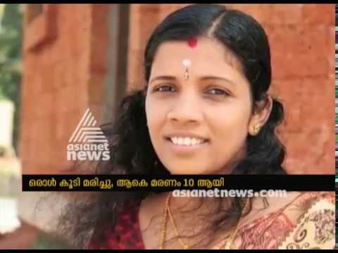 Nipah Virus; Death toll rises to 10 in Kerala  Asianet News - Kerala\'s No.1 News and Infotainment TV Channel  Check out the latest news from Kerala, India and around the world. Latest news on Mollywood, Politics, Business, Cricket, Technology, Automobile, Lifestyle & Health and Travel. More on asianetnews.com  Subscribe to Asianet News YouTube Channel here  ► http://goo.gl/Y4yRZG  Website     ► http://www.asianetnews.com Facebook  ► https://www.facebook.com/AsianetNews Twitter       ► https://twitter.com/asianetnewstv