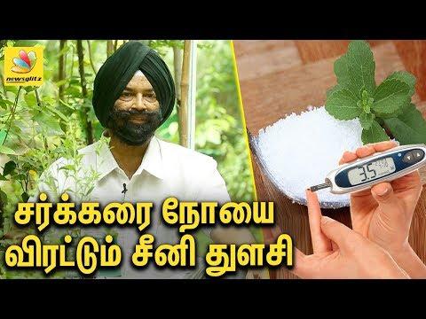 சீனி துளசி அதிர வைக்கும் சர்வதேச அரசியல் | Seeni Tulasi benefits : Interview | Jaswant Singh Garden