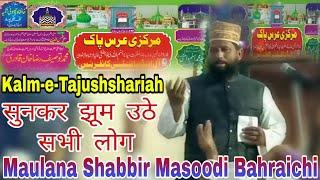 Urse Azhari Mubarak 2019 / Jahan bani aata karde / Maulana Shabbir Masoodi Bahraichi