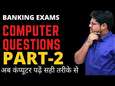 COMPUTER QUESTIONS FOR BANKING EXAMS PART - 2 || अब कंप्यूटर पढ़ें सही तरीके से