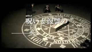 ソドムの市 監督: 高橋洋 出演: 浦井崇, 小嶺麗奈 運命人間 監督: 西山...