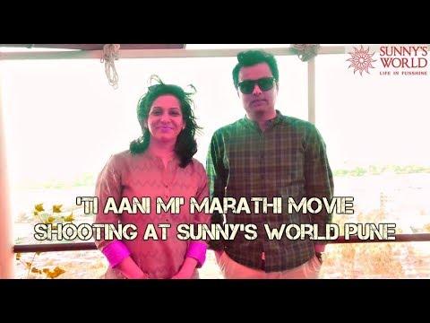 Madhura Velankar review about Sunny's World Pune