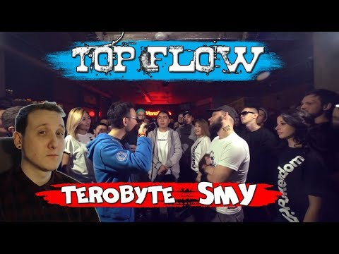 TOP FLOW: TEROBYTE vs SMY [реакция]