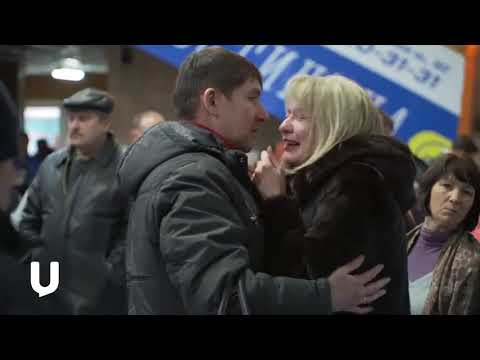 UTV. Что происходило в аэропорту Орска после авиакатастрофы в Подмосковье