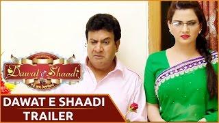 Dawat E Shaadi Trailer  || Gullu Dada , Saleem , Jahangir, Manisha, Madhavi ||   A Syed Hussain film