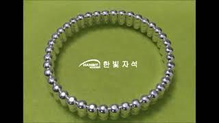 건강자석 (네오디움자석으로 팔찌, 반지, 목걸이, 발찌…