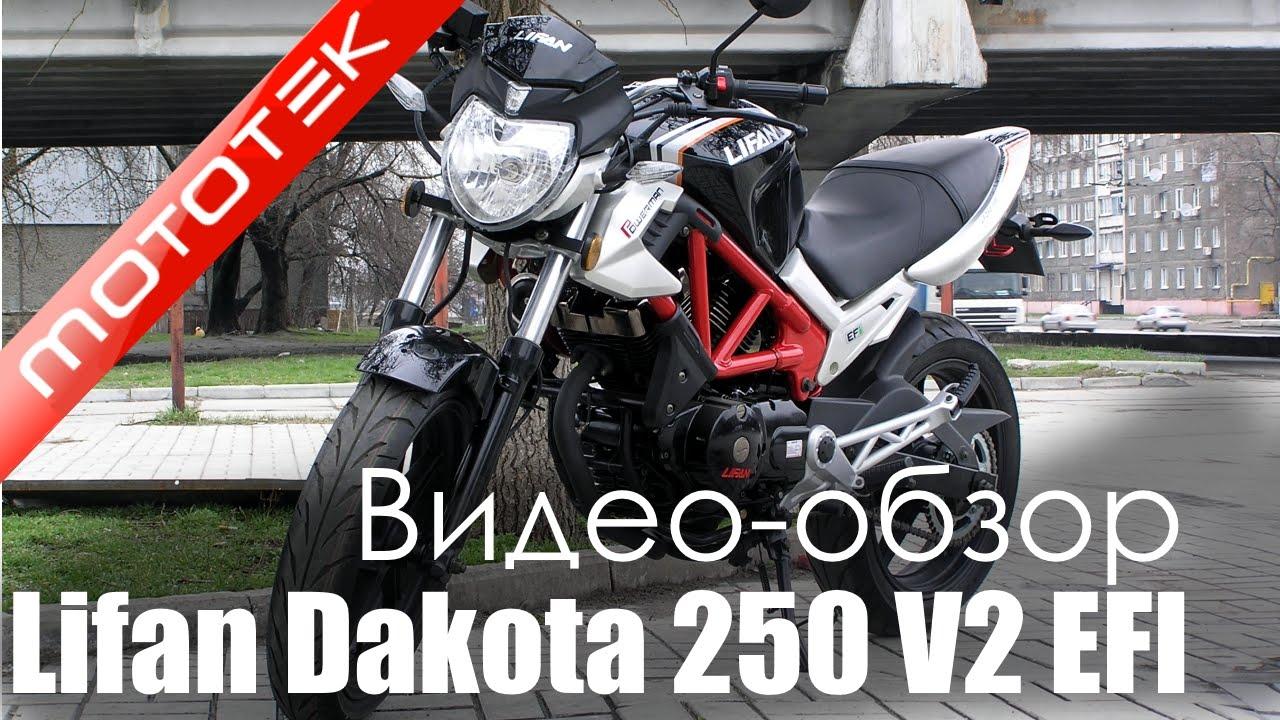 Мотоцикл Lifan Dakota 250 V2 EFI | Видео Обзор | Обзор от Mototek