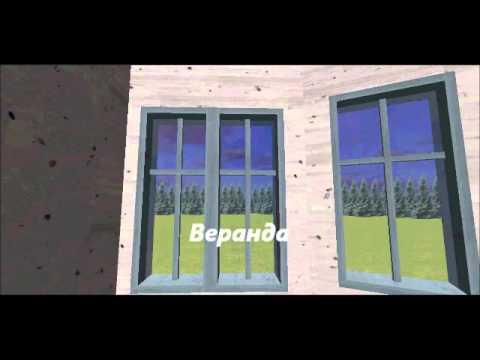 "Дом с эркерами, проект ""фердинанд"". - youtube."
