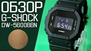 G-SHOCK DW-5600BBN-1D | Обзор (на русском) | Купить со скидкой