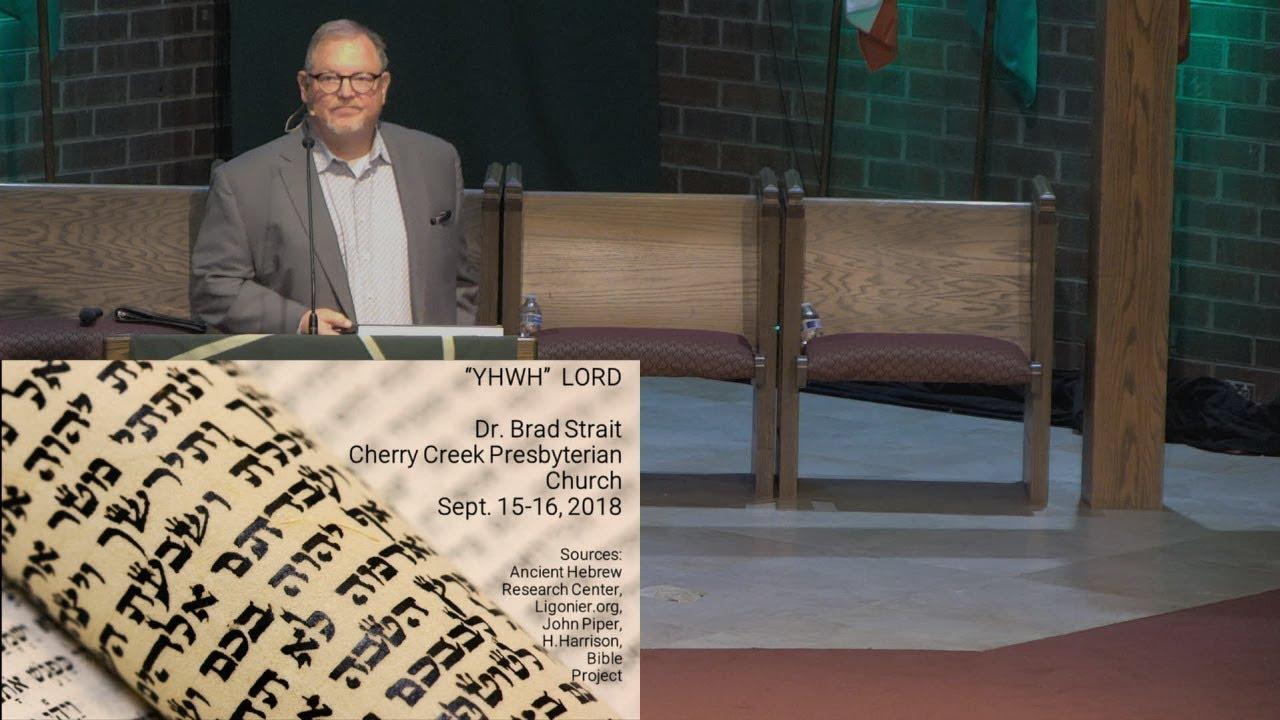 September 16, 2018 Twelve Hebrew Words Every Christian