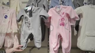 видео Что нужно купить для новорожденного. Список вещей для ребенка