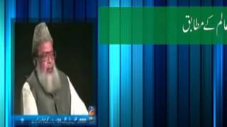 Javed Ghamidi Tahir UL Qadri & Dr Israr Couldnot Make Their One Imam Mahdi