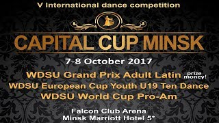 Скачать Capital Cup Minsk 2017 8 09 2017