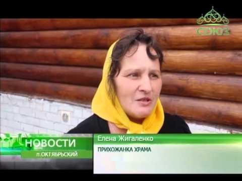 Брянск: Храмовый комплекс святого князя Владимира