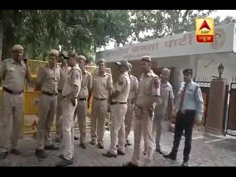 Ram Rahim Rape Case: Security at Delhi BJP HQ increased post violence