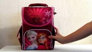 Школьный ортопедический рюкзак Smile Frozen 987948. Школьный ранец. Видео обзор