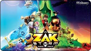 Игра Зак Шторм Супер пират / Zak Storm Super Pirate