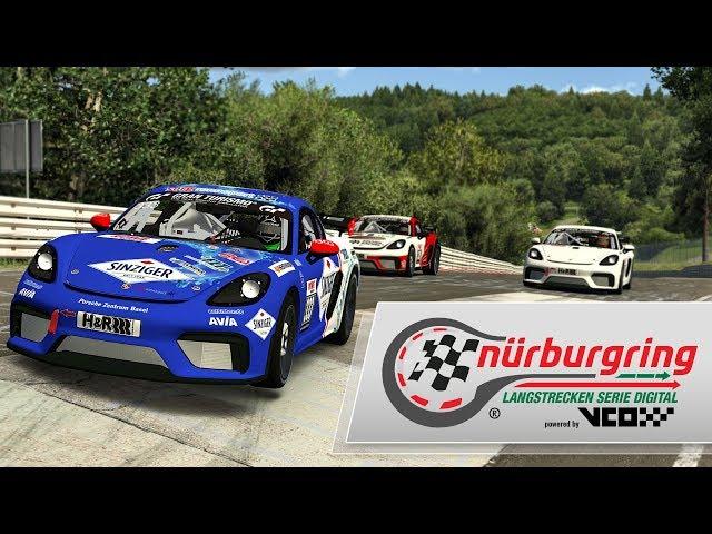 Race 2 – Digital Nürburgring Endurance Series powered by VCO