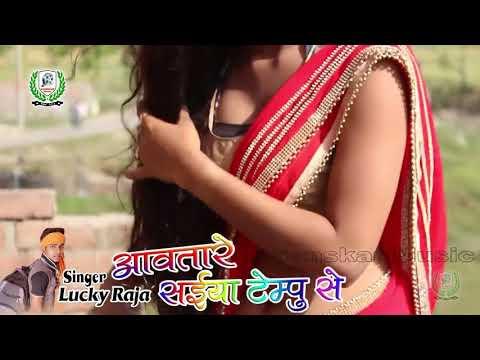 Avatar Siya Temple video HD 2018 superstar girl battery temperature