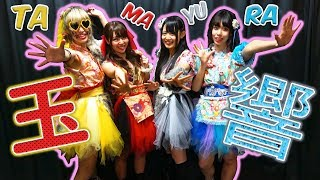 We had an interview with the Japanese idol group Tamayura at TwinBo...
