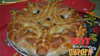 Дрожжевой пирог с капустой и печенью