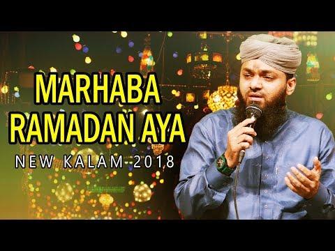 Marhaba Ramadan Aya | New Kalam 2018 | Naat | Social Media | DawateIslami