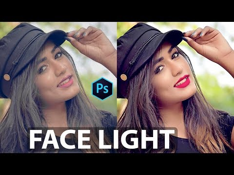 How To Set Face Light In Photoshop CC In Hindi Art Balaghat