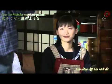 Shiki no Uta   Aikurushii