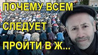 Петербуржцы не против РПЦ, а против хамства. Леонид Радзиховский