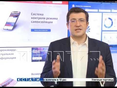 Карта жителя Нижегородской области - способ получить разрешение выйти на улицу в период самоизоляции