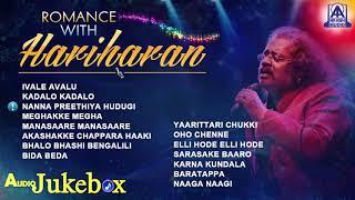 Romance With Hariharan   Best Of Hariharan   Kannada Songs Jukebox