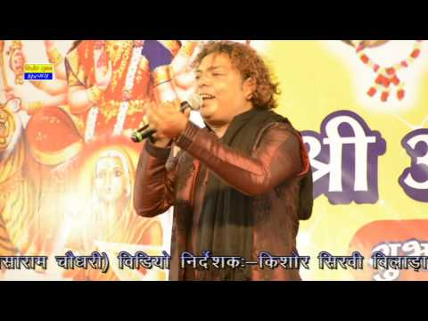 Bheruji Latiyala   Kaluram Bikharniya Chennai Live   Bheruji Maharaj Hit Bhajan   Rajasthani Song