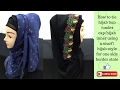 Hijab inner cap and bun using scarf | Easy hijab style with one sided border