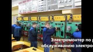 Фильм КГБ ПОУ 7 г. Хабаровска для поступающих